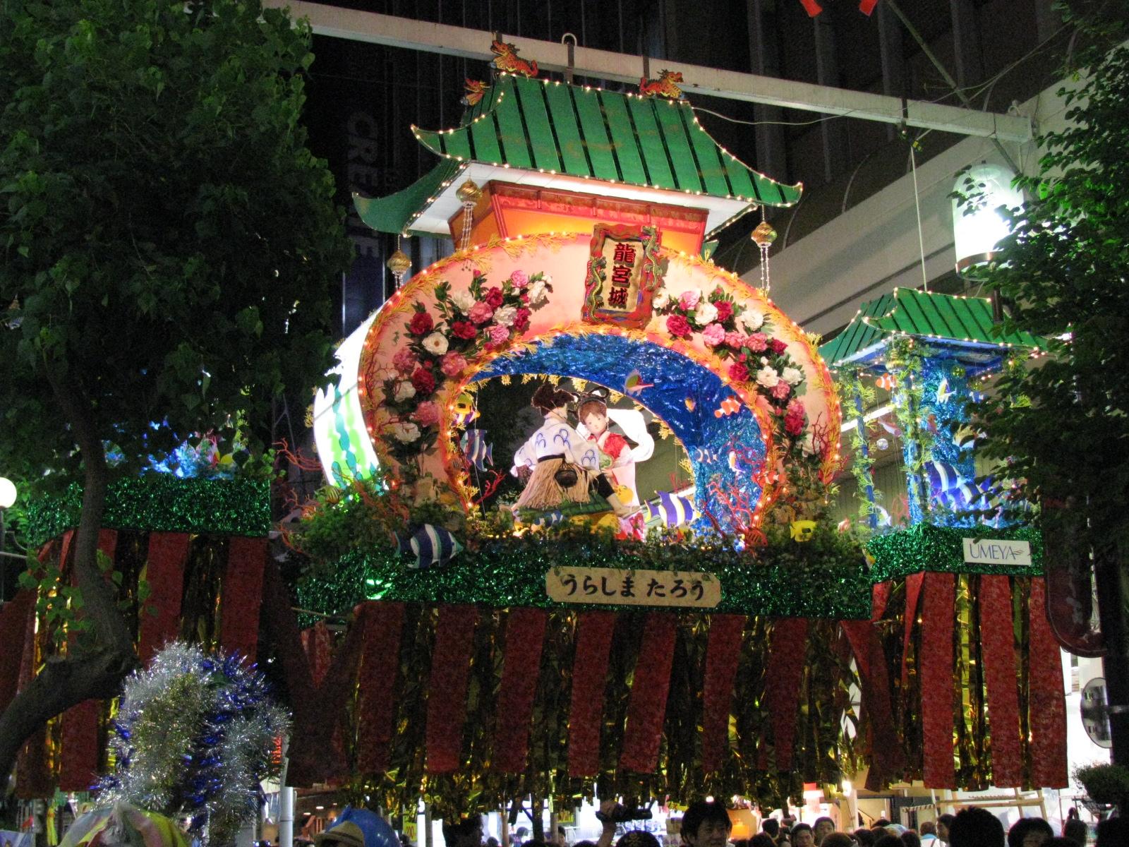 Festa Tanabata
