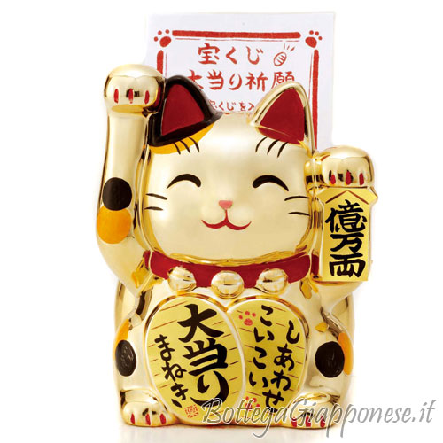 A natale 2013 scegli regali originali giapponesi