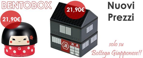 Bento box i nuovi prezzi di bento e accessori