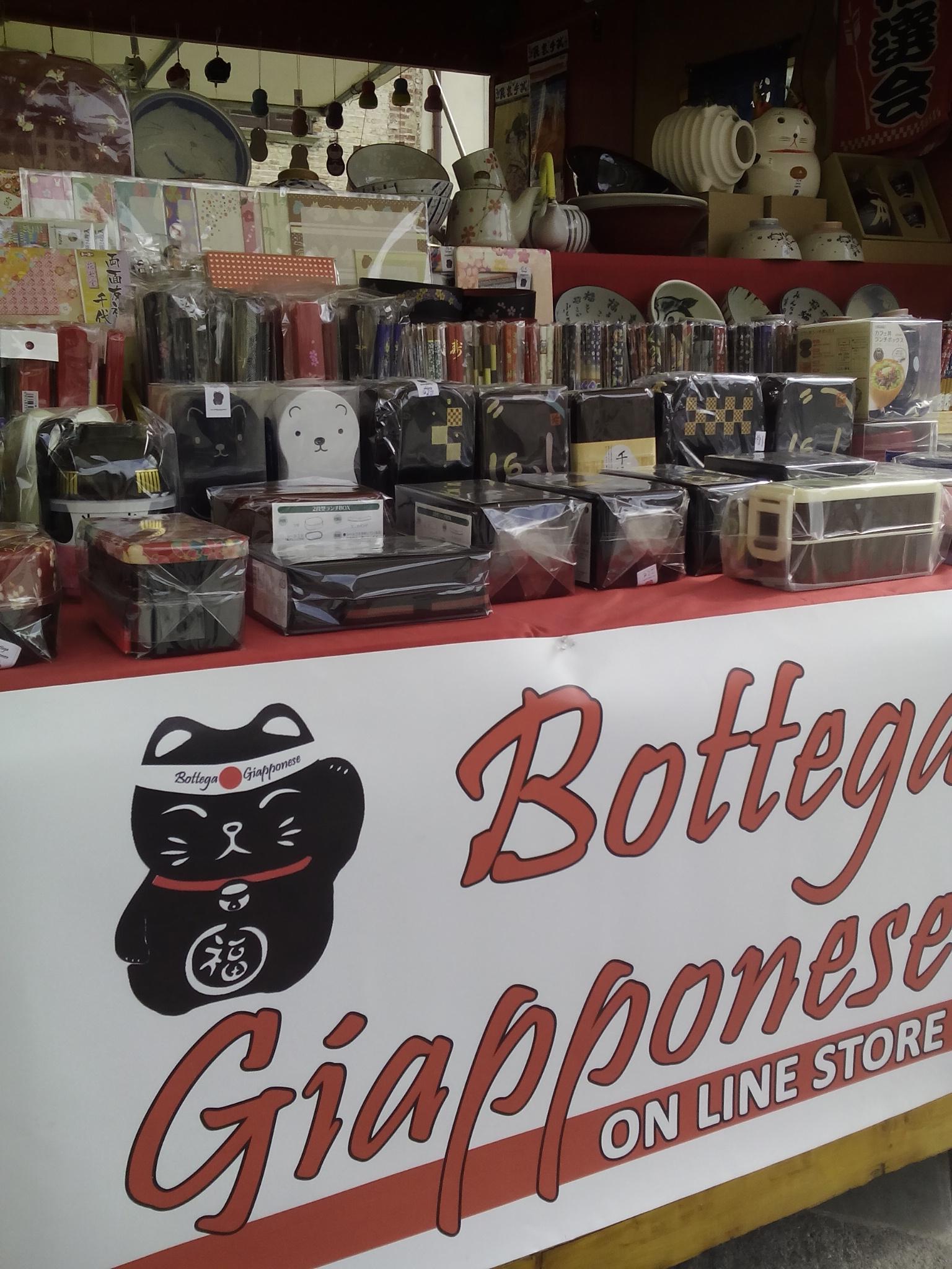 Bottega Giapponese shop aperto ma saremo al Feff market