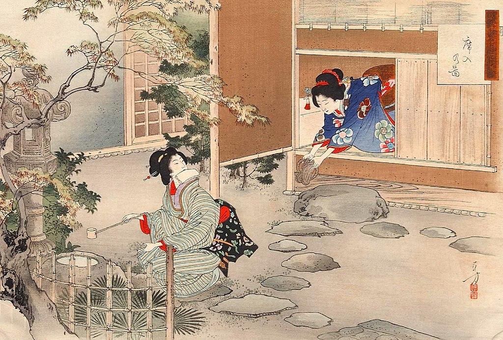 Cha no yu nichinichisō by Mizuno Toshikata