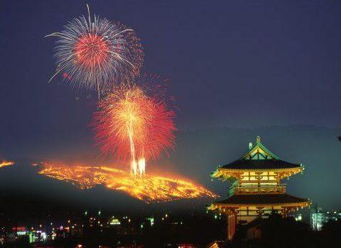 La montagna che brucia Wakakusayama-yaki