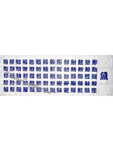 Tenugui bandana kanji blue