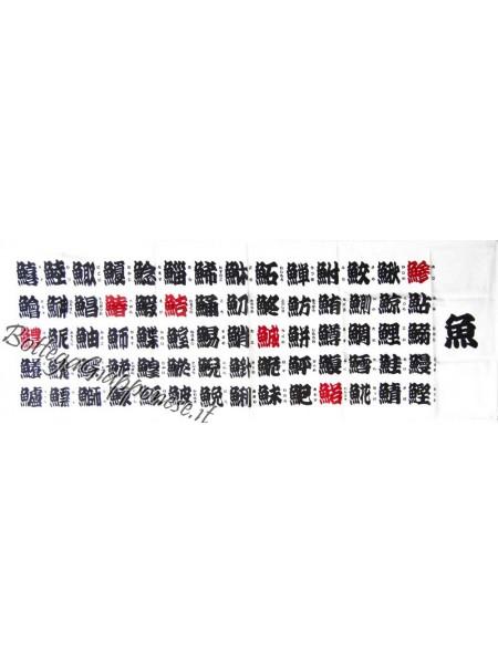 Tenugui bandana kanji neri
