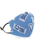 Maschera motivo scritte in kanji