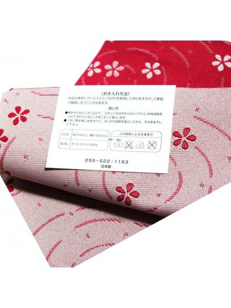 Obi cintura sakura yukata colore rosa