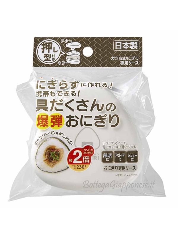 Bento e formina onigiri bianco
