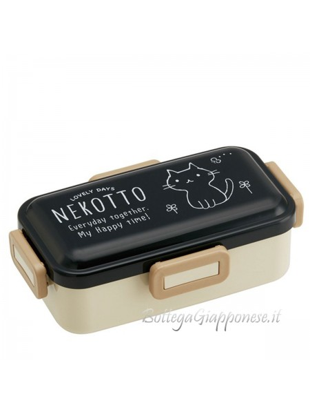 Bento gatto Nekotto my happy time