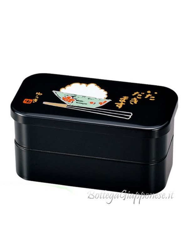 Bento box Itadakimasu grande