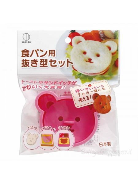 Cutter faccia di orsetto