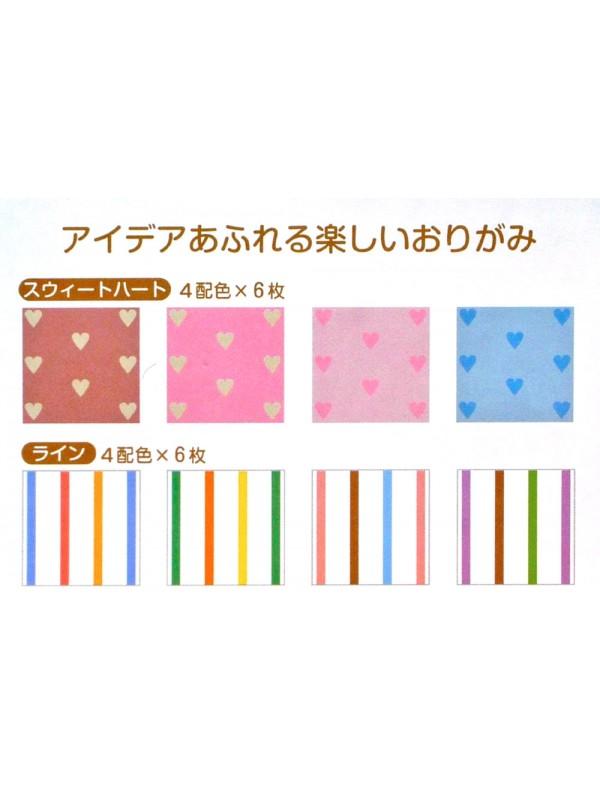 Fogli carta per Origami (48pz) cuori e righe