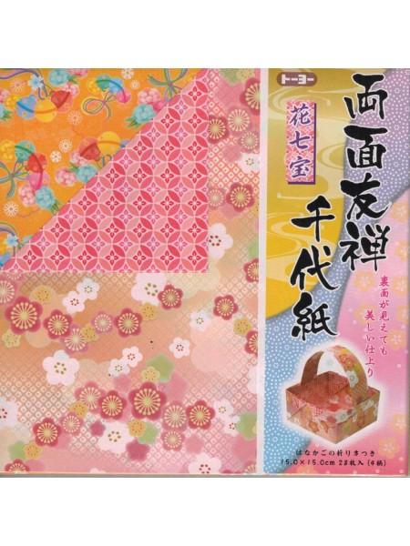 Fogli Origami fiori fronte retro
