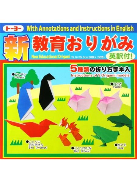 Fogli Origami colori misti 30 pezzi