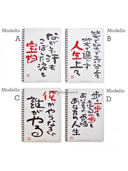 Quaderno block note ganbaro con frasi giapponesi