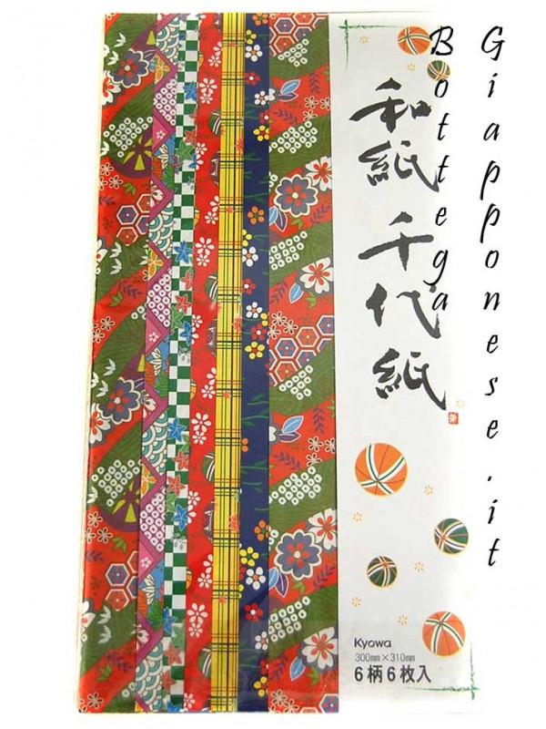 Fogli grandi di carta chiyogami yuzen