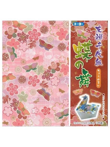 Fogli Origami farfalla e fiori