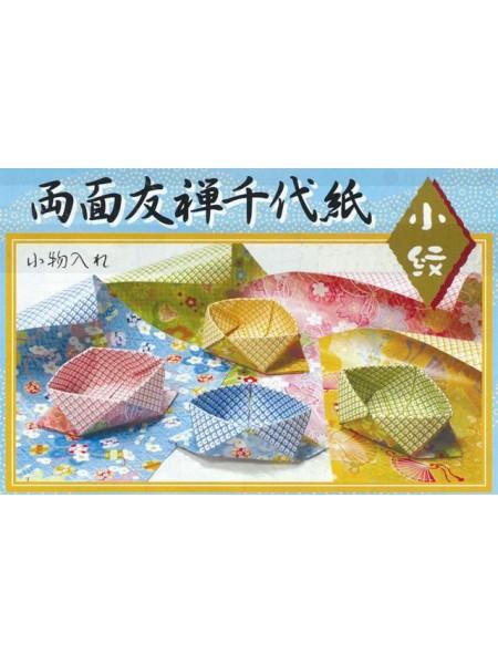 Fogli Origami umè fronte retro