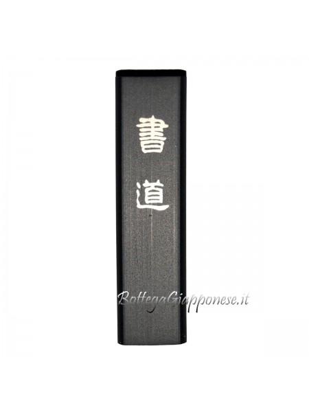 Shodō pack Carbone Pennello e Suzuri