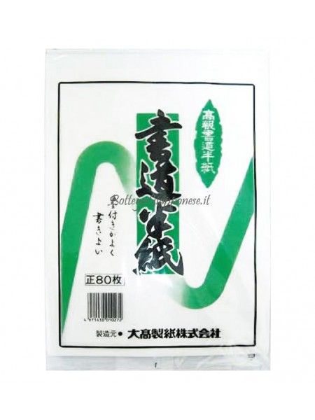 Shodō 80 fogli carta per scrittura