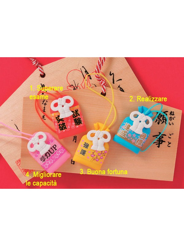 Gommine Omamori set (4pz)