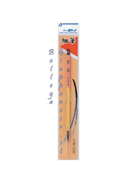 Shodō Pennello fude calligrafia 0.5