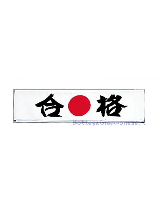 Hachimaki Goukaku bandana