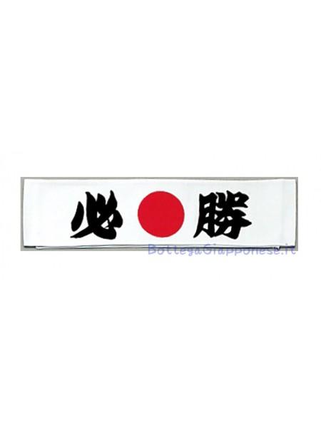Hachimaki bandana Hisshou