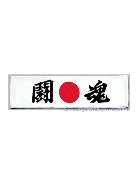 Hachimaki Toukon bandana