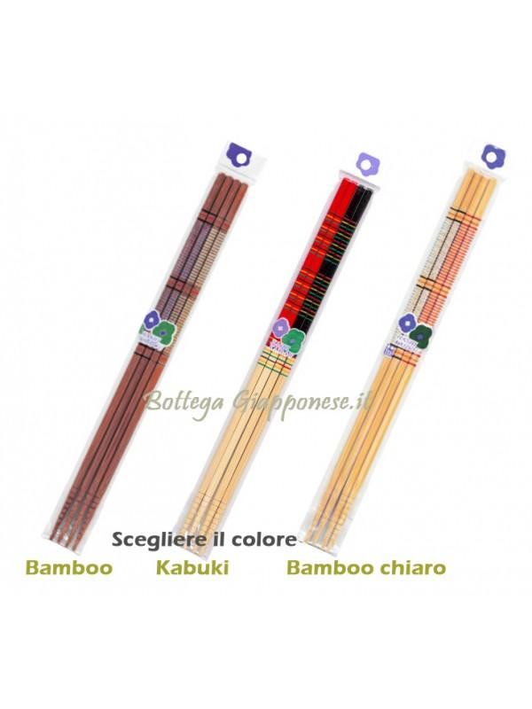 Saibashi bamboo x2 paia bacchette per cucinare 33cm