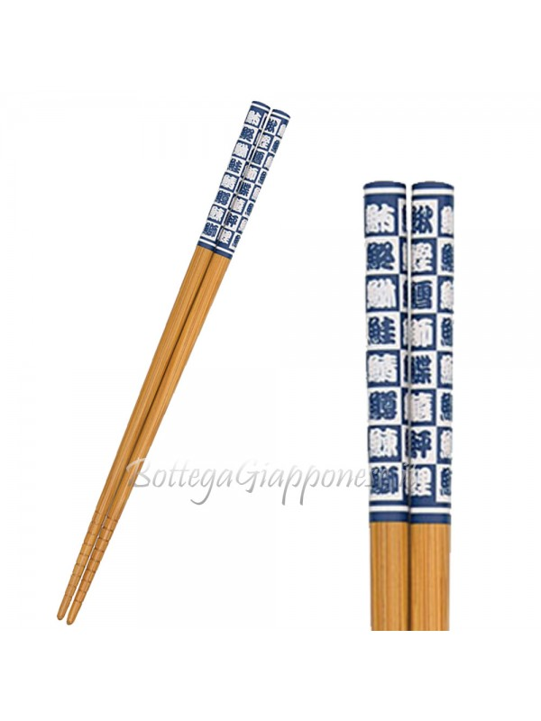 Hashi bacchette kanji sushi (L)