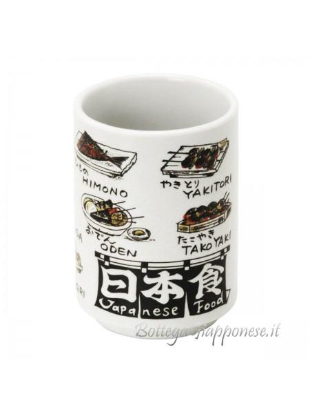 Tazza | Bicchiere per il tè disegni in rilievo cibo (9)