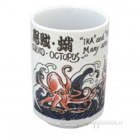 Tazza | Bicchiere per il tè disegni in rilievo sushi (2)