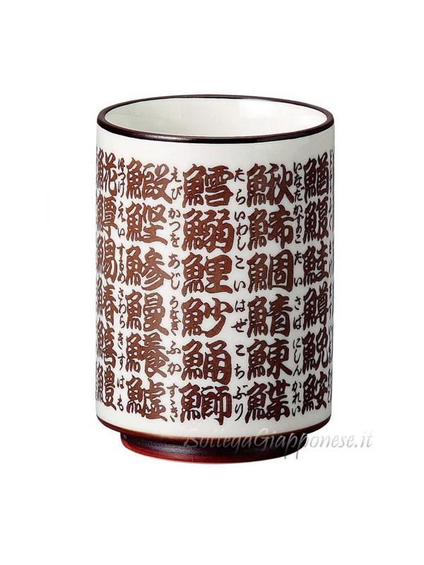 Tazza | Bicchiere per il tè sushi (6)