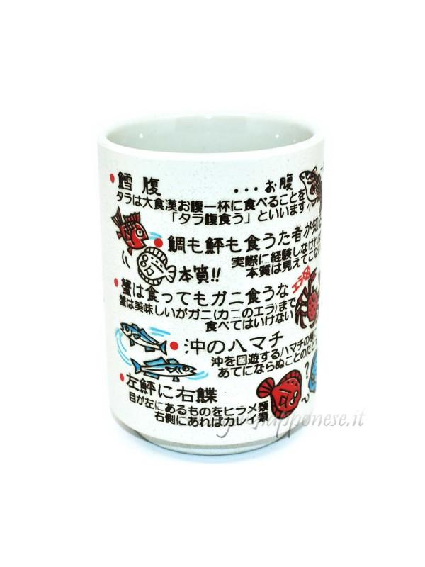 Tazza | Bicchiere per il tè disegni in rilievo sushi (7)