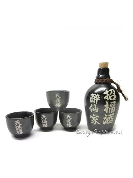 Bottiglia e bicchieri set regalo sakè tenman
