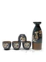 Bottiglia e bicchieri set regalo sakè hyakuyaku