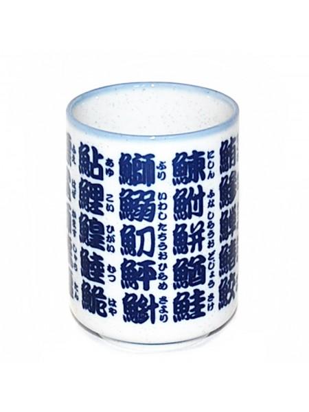 Tazza | Bicchiere sakè kanji sakana