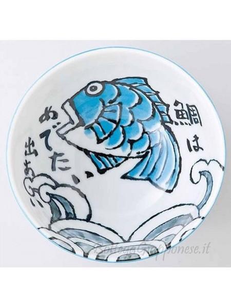 Ciotola ceramica disegno orata (13,4x7,4cm) Blu