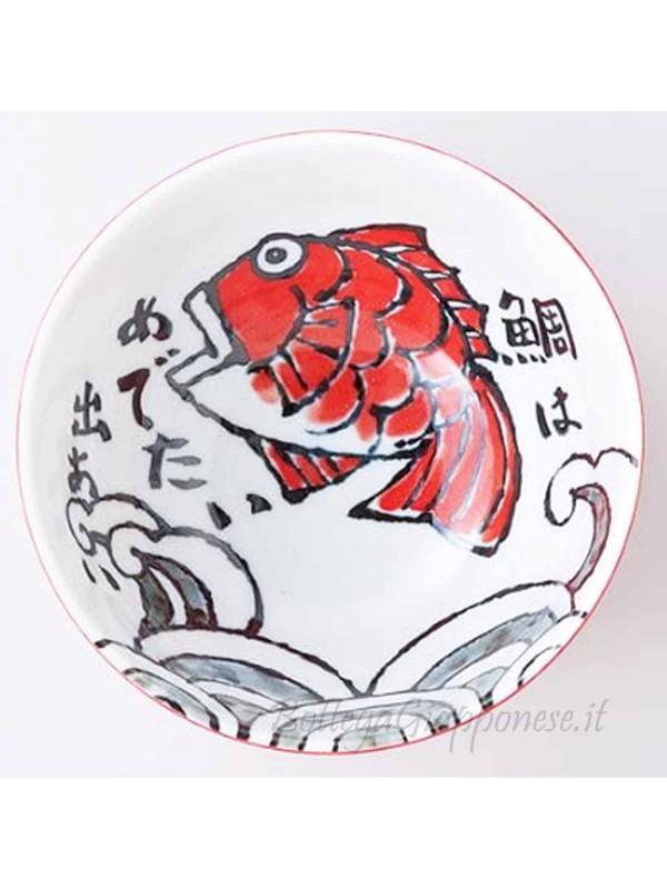 Ciotola ceramica disegno orata (13,4x7,4cm) rossa