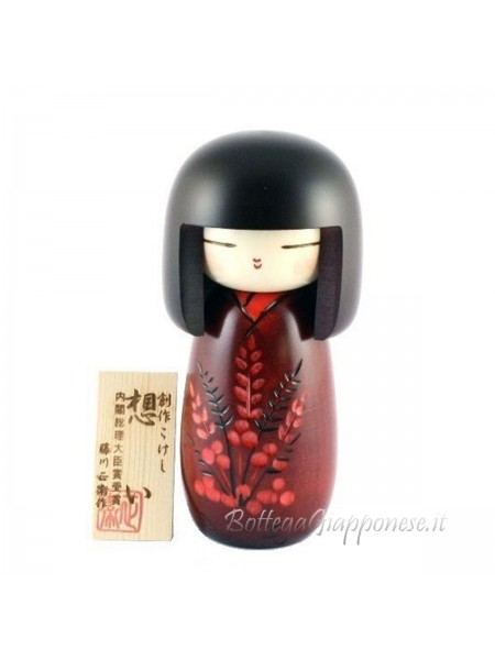 Kokeshi Omoi made in japan