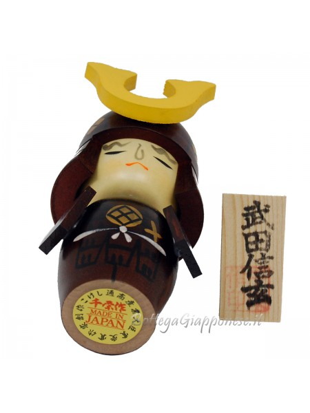 Kokeshi Takeda shingen made in japan