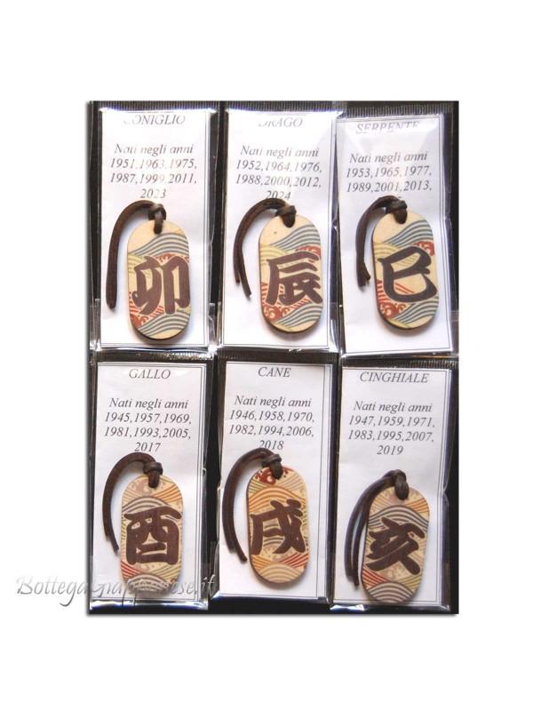 Porta chiavi laccetto in legno segno zodiacale
