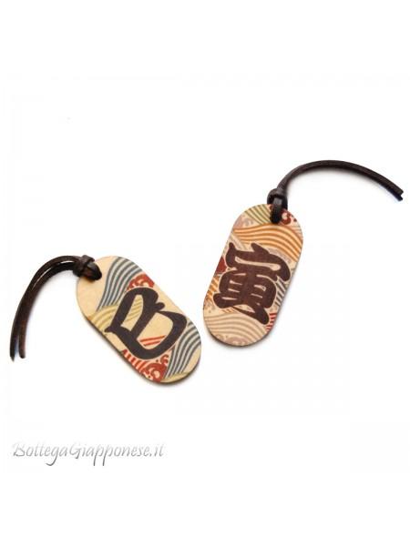 Porta chiavi laccetto segno zodiacale in legno