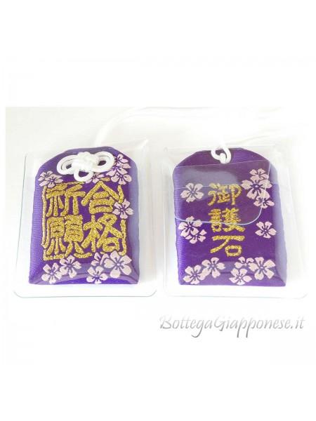Omamori amuleto scuola goukaku