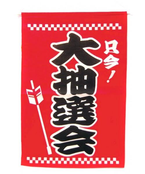 Gadget Banner (7)