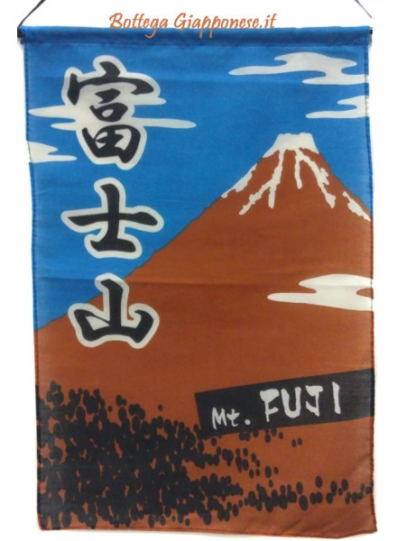 Noren banner Monte Fuji