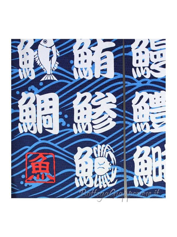 Noren tenda ideogrammi sushi