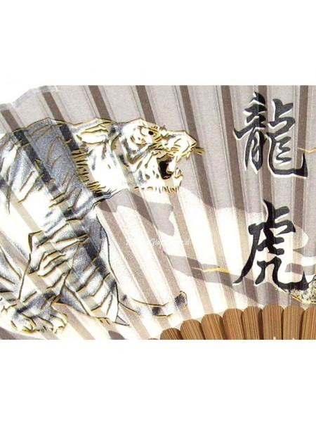 Sensu ventaglio in seta Tora tigre e drago Ryu