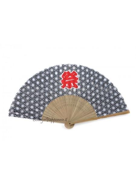 Sensu ventaglio Matsuri nero