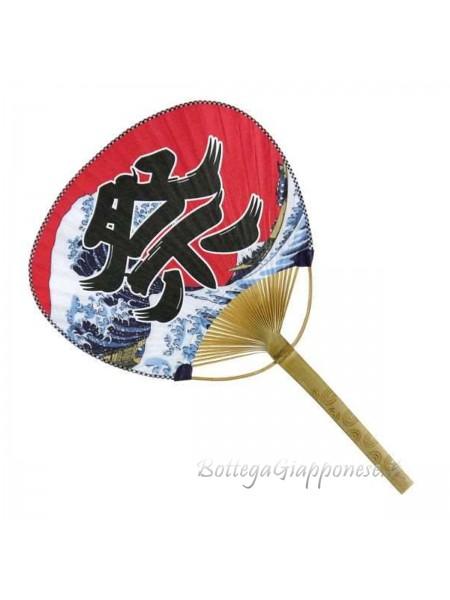Uchiwa ventaglio aperto scritta matsuri